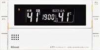 リンナイ台所・浴室リモコンMBC-300VF インタホン機能なし・床暖房スイッチ付