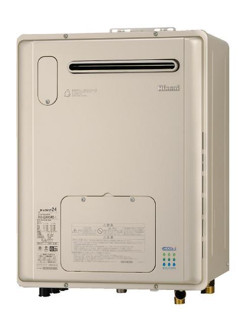 超高品質で人気の リンナイ温水暖房付ふろ給湯器RVD-E2400SAW2-1(A) オート 2温度 床暖房4系統 ヘッダー外付タイプ, 鳩山町:1b61dbc9 --- pwucovidtrace.com