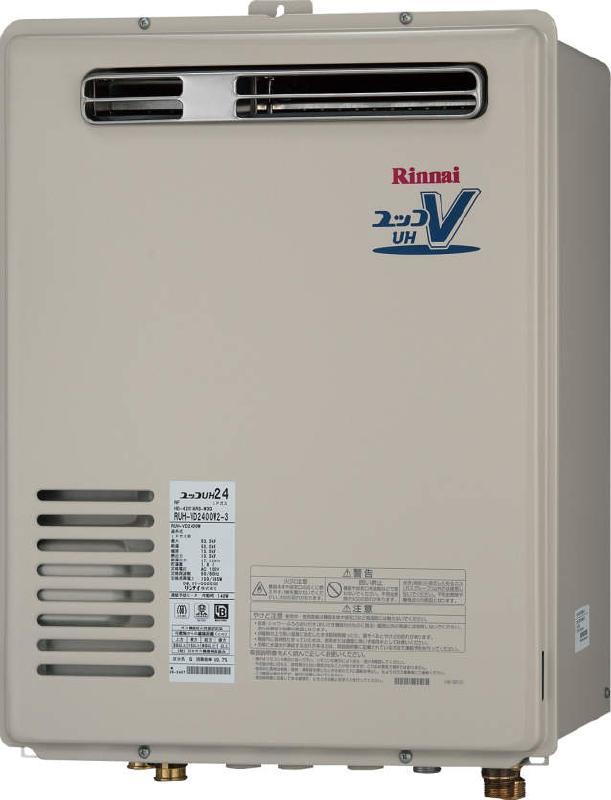 リンナイ給湯・暖房給湯器 RUH-VD1610W2-3
