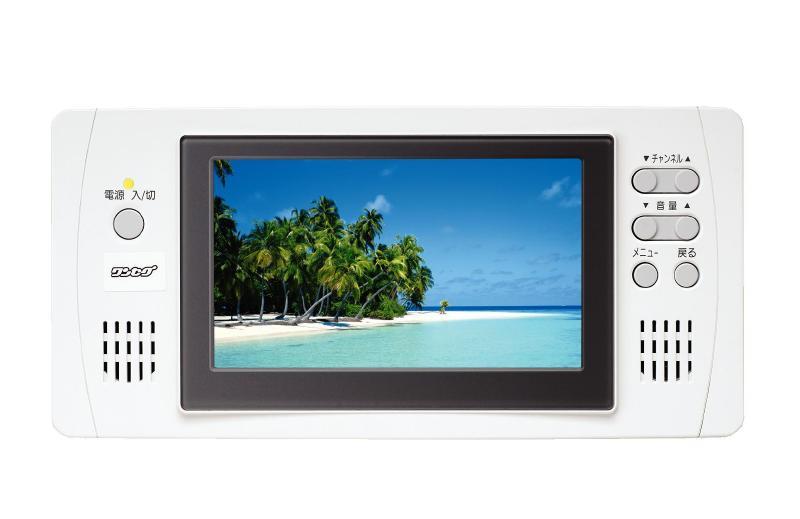 リンナイ 5.5インチ 地上デジタルワンセグ専用 浴室テレビ DS-550