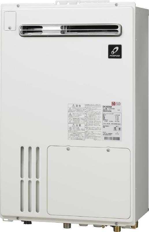 デポー 2020新作 パーパス給湯暖房熱源機GH-2400AWH6 オート 屋外壁掛形 24号