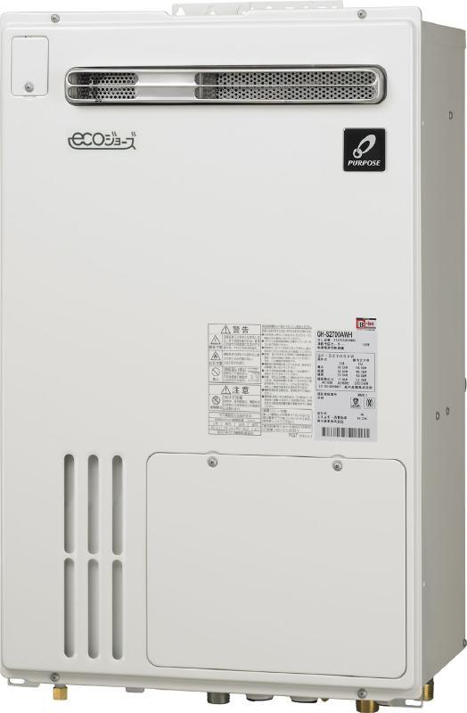 パーパスエコジョーズ給湯暖房熱源機GH-S2400ZWH6 フルオート 24号 屋外壁掛形
