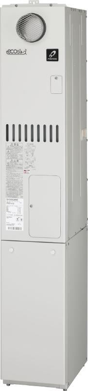 パーパスエコジョーズ給湯暖房熱源機GH-S2400ZWSH3 フルオート 24号 屋外据置形