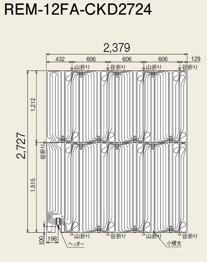 かわいい! REM-12FA-CKD2724 リンナイ 高効率・小根太入り温水マット 有効面積6.49m2:ソウケン ネット販売部-木材・建築資材・設備