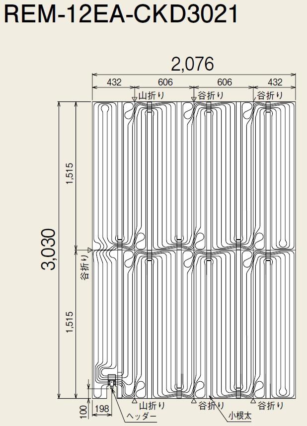 リンナイ 高効率・小根太入り温水マット REM-12EA-CKD3021 有効面積6.29m2