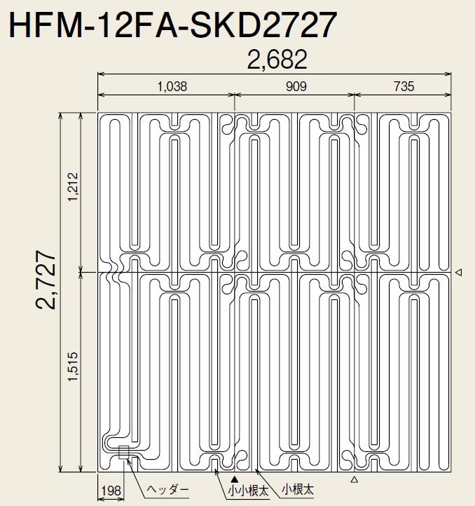 リンナイ 小根太入りハード温水マット HFM-12FA-SKD2727 有効面積7.31m2