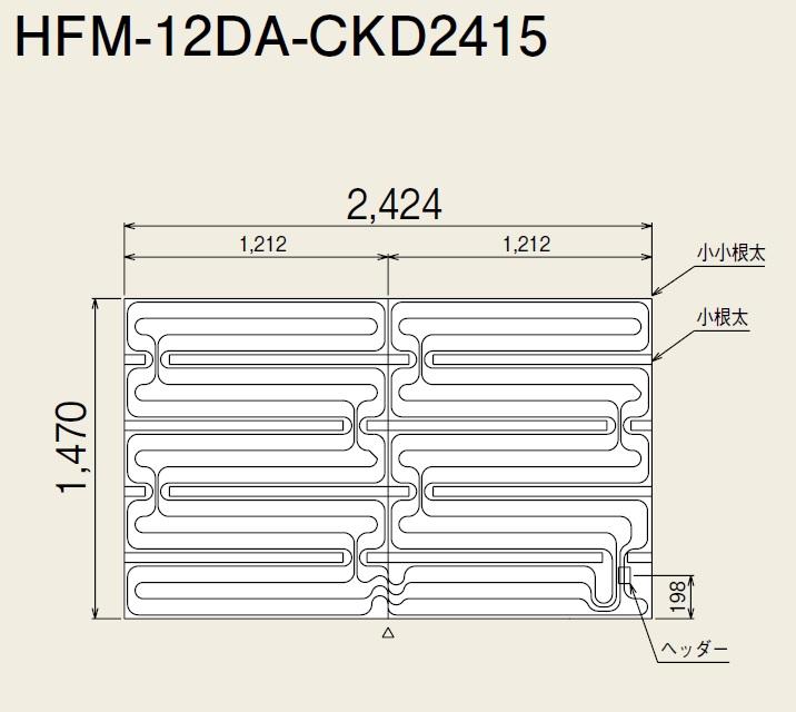 リンナイ 小根太入りハード温水マット HFM-12DA-CKD2415 有効面積3.56m2