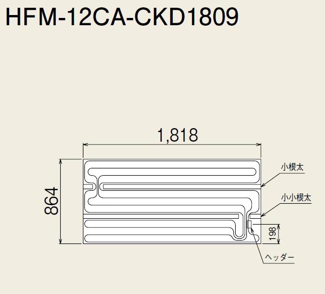 リンナイ 小根太入りハード温水マット HFM-12CA-CKD1809 有効面積1.57m2