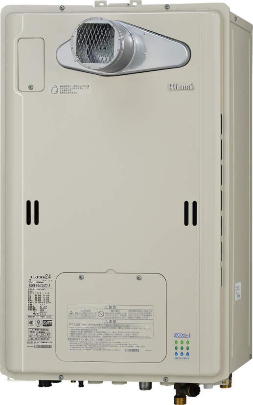 リンナイエコジョーズ温水暖房熱源機RUFH-TE2403SAT2-3(A) kaecco ドレン排水切替ユニット式 24号・オートタイプ・暖房能力11.6kW 床暖房3系統熱動弁内臓  PS標準/PS扉内設置型