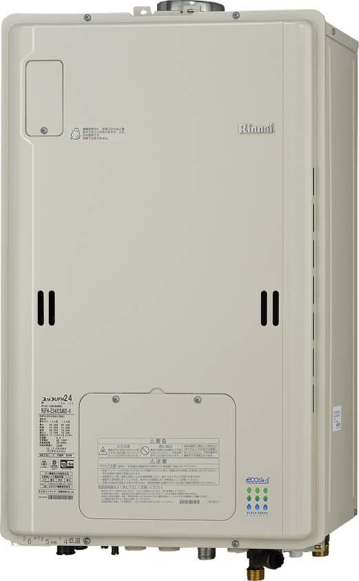 リンナイエコジョーズ温水暖房熱源機RUFH-TE1613AU(A) kaecco ドレン排水切替ユニット式 24号・フルオートタイプ・暖房能力11.6kW   1温度  PS上方排気型