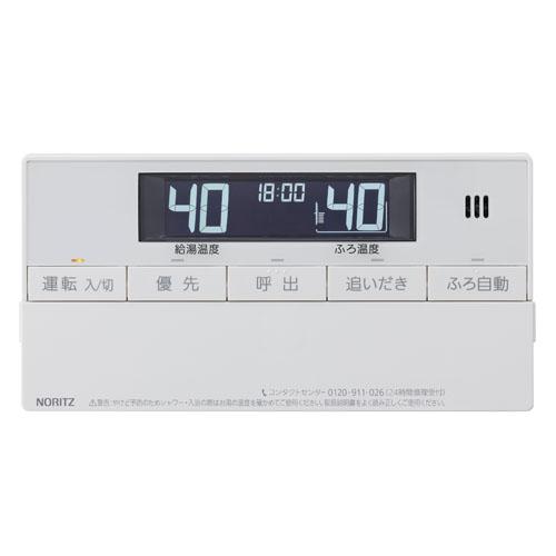 ノーリツリモコンRC-J161S 浴室リモコン(インターホンなし) マイクロバブル対応