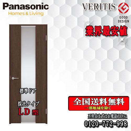 パナソニック VERITIS 片開きドア LD 枠見込155/172 室内ドア