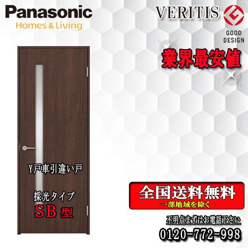 2021年新作 Panasonic ベリティス SB 引違いドア(Y戸車) Panasonic SB 室内ドア 室内ドア, バイク用品パーツのゼロカスタム:40dd2977 --- cleventis.eu