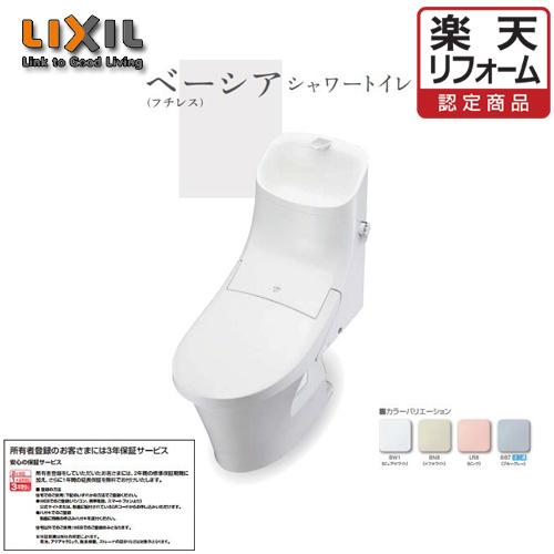 【リフォーム認定商品】【交換工事費込】LIXIL INAX シャワートイレ ベーシアBA2Gタイプ 床排水 壁リモコン   ハイパーキラミック