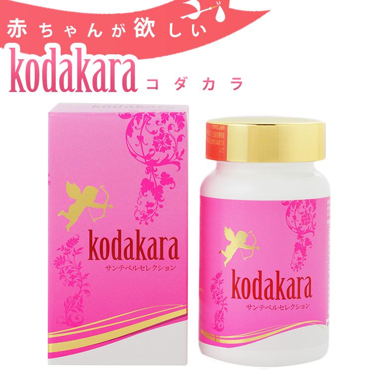 葉酸サプリ 温活 サンテベルセレクション kodakara