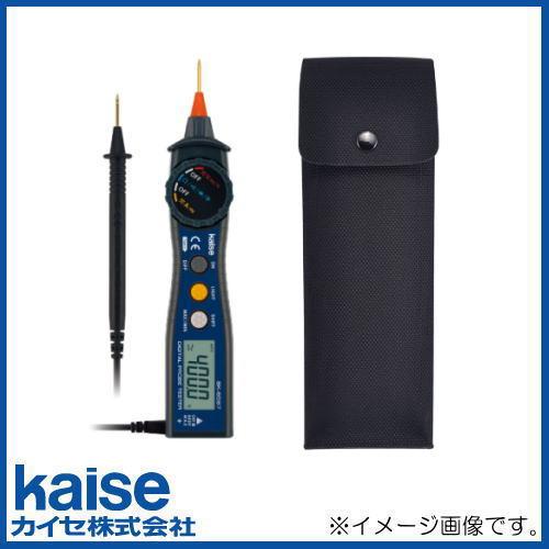 ペン型デジタルマルチメーター SK-6597 ケース付(1026) カイセ kaise SK6597