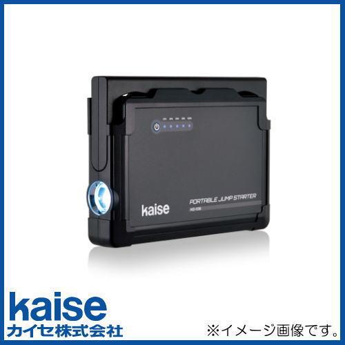 ポータブルジャンプスターター KG-106 kaise カイセ KG106