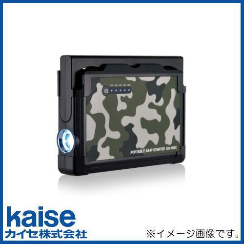 ポータブルジャンプスターター 迷彩 KG-106C kaise カイセ