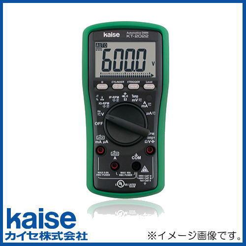 自動車用多機能テスター KT-2022 カイセ kaise KT2022