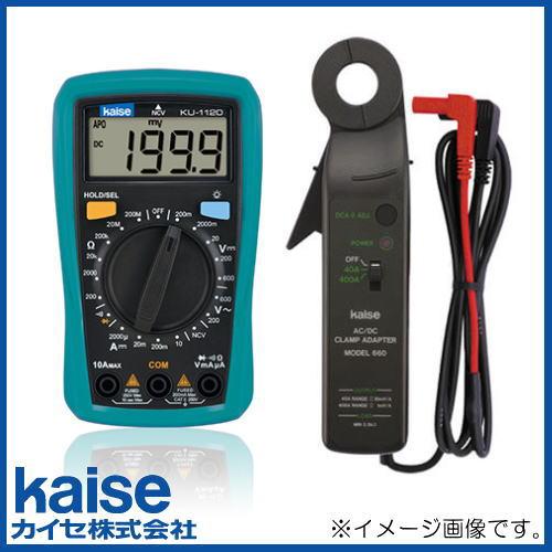デジタルサーキットテスター クランプアダプタセット KU-1120+660 カイセ kaise