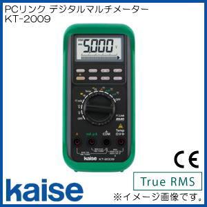 PCリンク デジタルマルチメーターKT-2009 カイセ