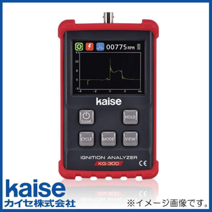 イグニッションアナライザー KG-300 kaise カイセ KG300