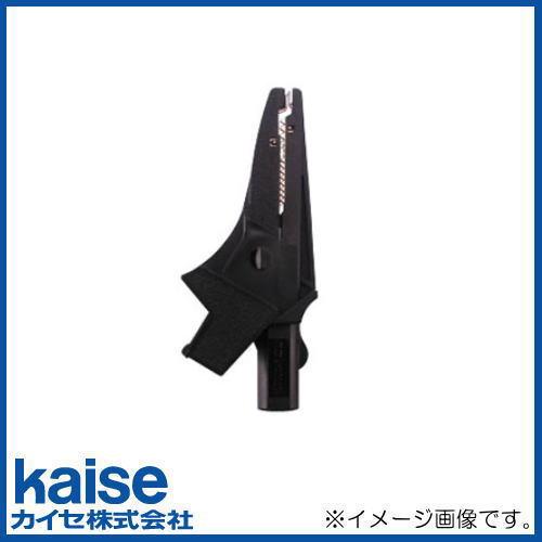 口径20mmのワニ口クリップ ワニグチクリップ 日本正規品 黒のみ 942B 特別セール品 kaise カイセ
