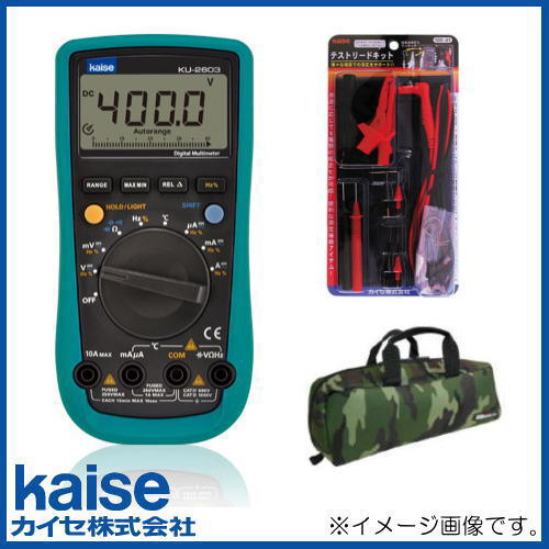大放出セール デジタルテスタ デジタルマルチメータ デジタルサーキットテスターセット KU-2603+100-41 休み kaise カイセ バッグ付 KU2603