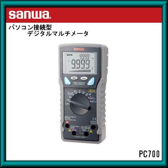 デジタルマルチメータ PC700 三和電気計器 SANWA