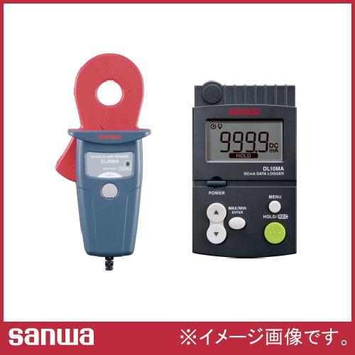 DCmAクランプロガーセット Φ20mm CL20MA/S 三和電気 SANWA