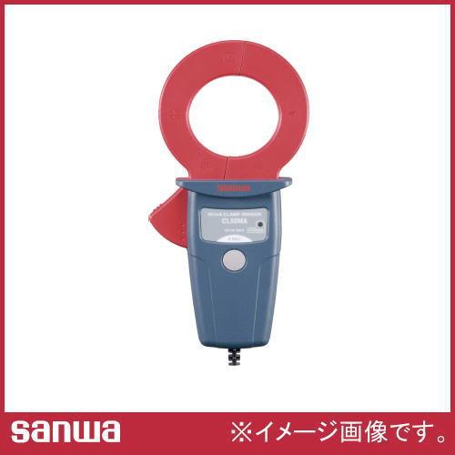 『4年保証』 DCmAクランプセンサー 50mm CL50MA 三和電気 50mm SANWA SANWA:創工館 三和電気 店, 見附市:ee4bc0d1 --- fricanospizzaalpine.com