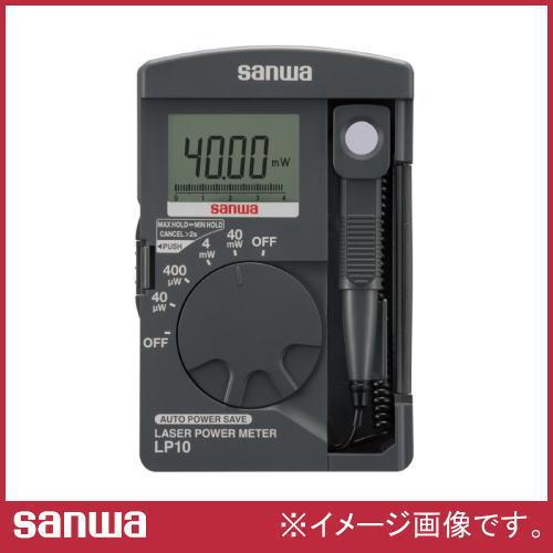 レーザーパワーメータ LP10 三和電気計器 SANWA