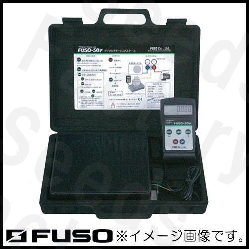 デジタルチャージングスケールFUSO-50F FUSO