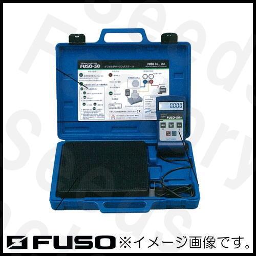 デジタルチャージングスケールFUSO-50R FUSO