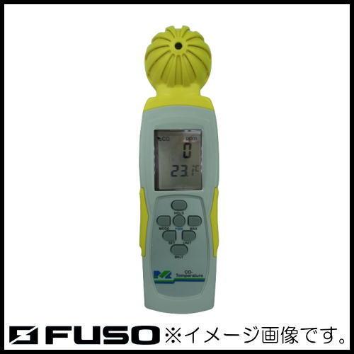 COモニタ CO測定器 一酸化炭素測定器 10%OFF FUSO MIC98108 定価の67%OFF MIC-98108