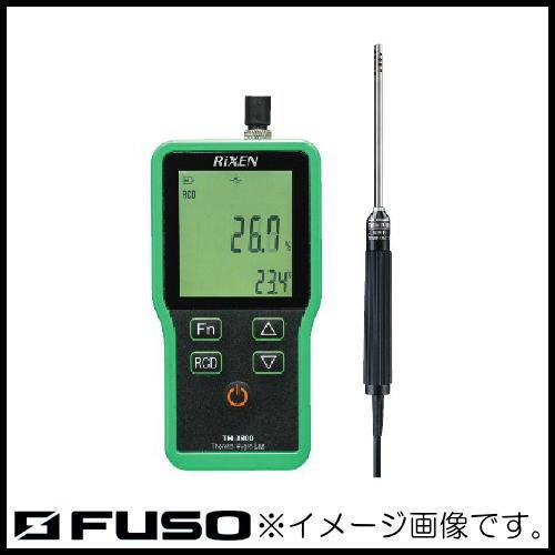 高精度防水温湿度計 TH-3800 FUSO TH3800