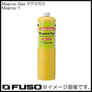 空調工具 ロー付け機用替えボンベ Magma-Gas マグマガス 1本 FUSO 日本最大級の品揃え 有名な Magma-1