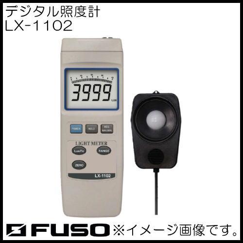 デジタル照度計 LX-1102 FUSO LX1102