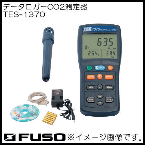 デジタルCO2濃度計 TES-1370 FUSO TES1370