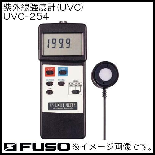 紫外線強度計 UVC-254 FUSO