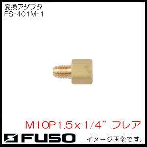 変換アダプタ M10P1.5x1 商品 4