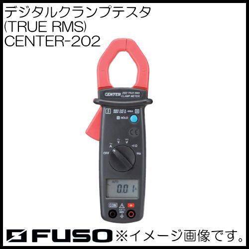 AC専用デジタルクランプメータ CENTER-202 FUSO