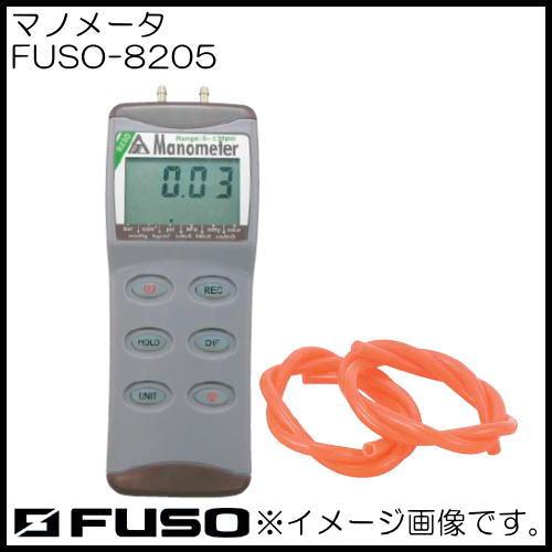 マノメータ FUSO-8205 FUSO
