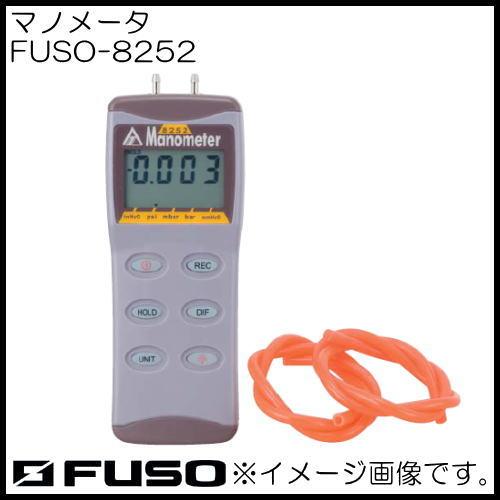 マノメータ FUSO-8252 FUSO