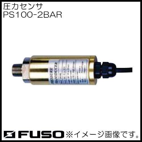 圧力計専用センサ PS100-2BAR FUSO