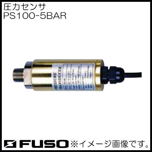 圧力計専用センサ PS100-5BAR FUSO