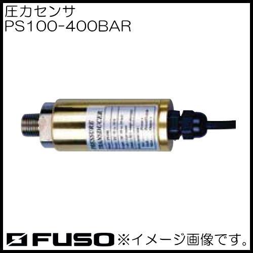 圧力計専用センサ PS100-400BAR FUSO