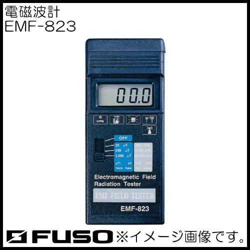電磁波計 EMF-823 FUSO