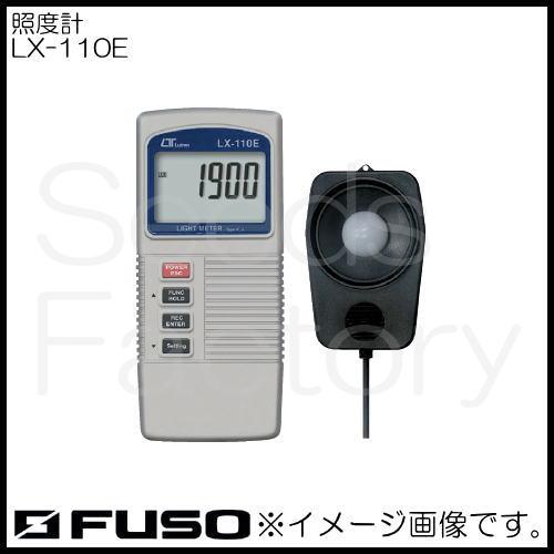 超激安 送料無料 デジタル照度計LX-110E LX-110E FUSO FUSO LX110E LX110E, バッグ財布の目々澤鞄:b136b567 --- gbo.stoyalta.ru