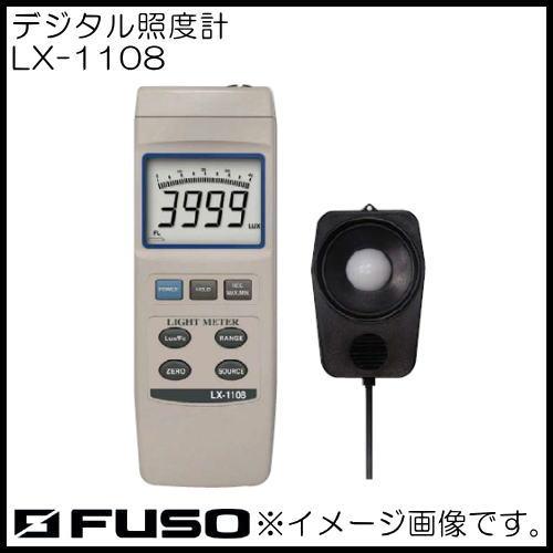 送料無料 デジタル照度計 LX-1108 FUSO LX1108